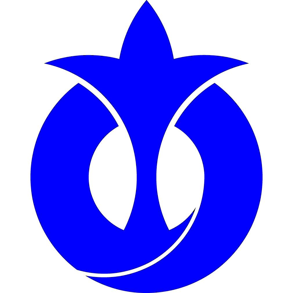 愛知県 障害者を初めて雇用する事業主を支援する奨励金の支給要件を緩和