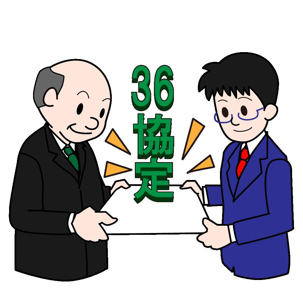 全国各地の事業所の36協定を本社一括で届け出ることはできるのでしょうか?