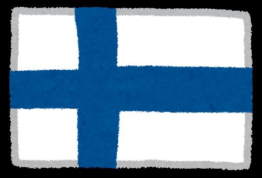 日・フィンランド社会保障協定に署名/日本政府