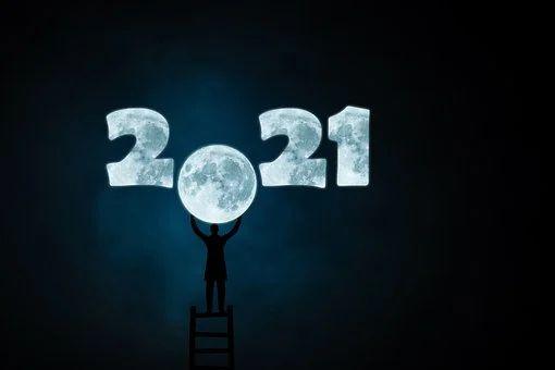 2021年度から変更されるキャリアアップ助成金の各種要件等