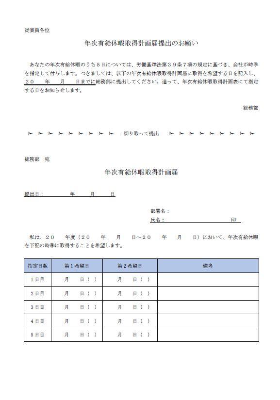 shoshiki809